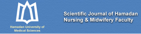 Scientific Journal of Hamadan Nursing & Midwifery Faculty